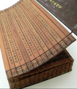 Trạch đoán tức Âm dương nhị trạch lục nghiệm do Chương Trọng Sơn trứ tác